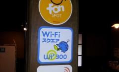 無料Wi-Fi設置しました。